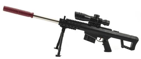 Teddies sklopivi pištolj na mekane vodene kuglice, 72 cm