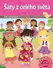 Camel Julie: Šaty z celého světa - kniha samolepek