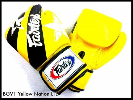 """Fairtex Fairtex Boxerské rukavice """"Nation Prints"""" BGV1 - žluté"""