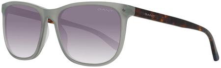 Gant okulary przeciwsłoneczne męskie szare