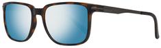Gant unisex hnědé sluneční brýle