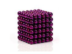 Sell Toys Neocube originál 5 mm v dárkovém balení fialový