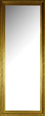 Superposter Zrkadlo 1636 G232 40x120cm