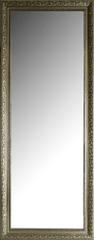 Superposter Zrkadlo 1636 481 40x120cm