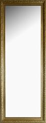 Superposter Zrkadlo Baden G 40x120cm