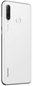 Huawei P30 lite, potrójna kamera panoramiczna z tyłu, wysoka rozdzielczość, sztuczna inteligencja.