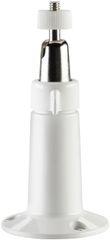 Arlo držák pro montáž kamery, bílý (VMA1000-10000S)