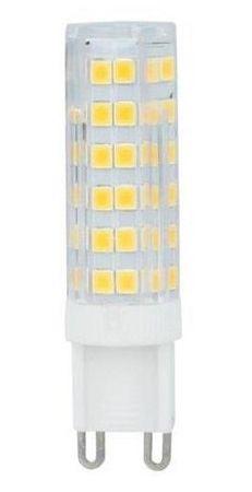 Forever LED žiarovka G9 6W neutrálna biela (4000K)