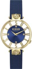 Versace Kristenhof VSP490218