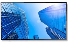 """NEC monitor MultiSync E507Q, 127cm (50"""")"""