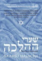 Zeev Greenwald: Šaarej halacha