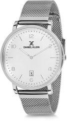 Daniel Klein DK11765-1