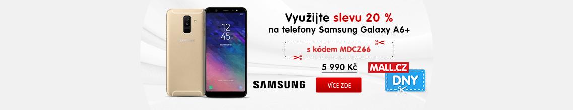 intPromo;Wide and big (middle center);CZ EF_dod_Samsung