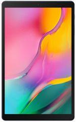 SAMSUNG Galaxy Tab A 1 (T510), Wi-Fi, 2GB/32GB, Silver