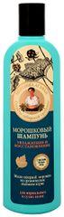 Babushka Agafia Moruškový šampón pre suché a normálne vlasy 280 ml