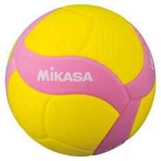 Mikasa VS170W-YP lopta za odbojku, dječja