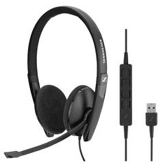 Sennheiser slušalke SC 160 USB - odprta embalaža