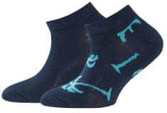 EWERS dječje čarape s uzorkom, 2 para