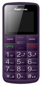 Telefon dla seniorów, Panasonic KX-TU110EXV, telefon na emeryturę, przycisk SOS, łatwy w obsłudze, wytrzymały telefon