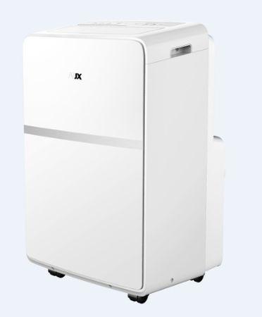 Vivax ACP-12PT35AEF R290 prijenosna klima