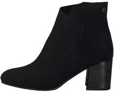 Tamaris dámská kotníčková obuv 25393