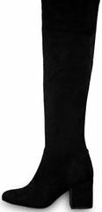 Tamaris 25507 ženski škornji