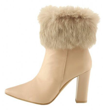 Bosccolo dámská kotníčková obuv 41 béžová