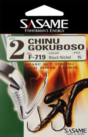 Sasame Háček Chinu Gokuboso s lopatkou vel.2