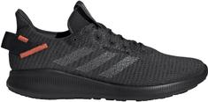Adidas Sensebounce + Street M (G27274)
