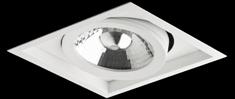 BPM BPM Vestavné svítidlo Aluminio Blanco, bílá, 1x100W, 12V 8015 8005