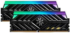 A-Data XPG SPECTRIX D41 16GB (2x8GB) DDR4 3200, wolframová
