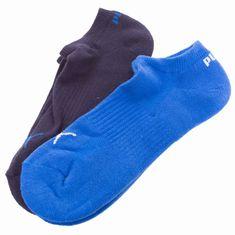 Puma 2PACK ponožky vícebarevné (261085001 277)