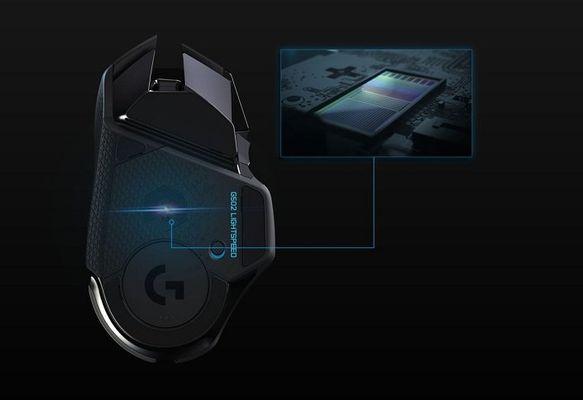 Herní myš Logitech G502 Lightspeed kabelová 16 000 DPI programovatelná tlačítka