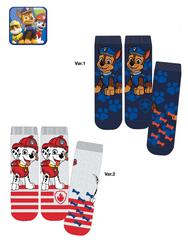 Mix 'n Match chlapčenský set troch párov ponožiek