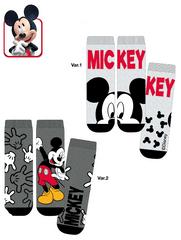 Mix 'n Match set od 2 para čarapa za dječake