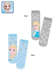 Mix 'n Match dívčí sada 2 párů ponožek