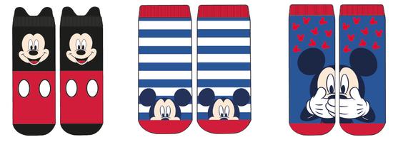 Mix 'n Match chlapecká sada 3 párů ponožek 15 - 17 vícebarevná