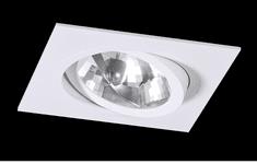 BPM BPM Vestavné svítidlo Aluminio Blanco, bílá, 1x75W, 230V 4250GU