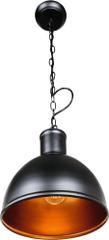 HEITRONIC HEITRONIC závěsná lampa HELSINKI 300mm E27 230V 27707