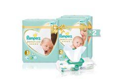 Pampers zestaw pieluchy Premium Care Starter Pack S1 +S2 (2x) + Aqua Pure chusteczki nawilżane 48 szt.