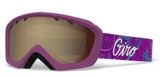 Giro dječje skijaške naočale Chico Youth Small