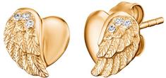 Engelsrufer Aranyozott szív ezüst fülbevaló angyal szárnyakkal és cirkónium kövekkel ERE-LILHW-STG ezüst 925/1000