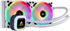 Corsair H100i RGB Platinum sa WHITE, (2x120mm)