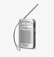 Panasonic RF-P50DE-S digitalni sprejemnik