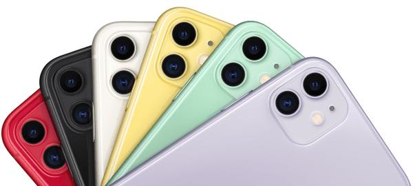 Apple iPhone 11, A13 Bionic, najwydajniejszy procesor chip, supermocny, oszczędny, uczenie maszynowe