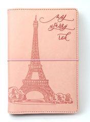 Diář UNI: Eiffelovka/kroužkový M s vyměnitelným kalendáriem 2020
