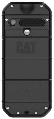 CAT B26, dlhá výdrž batérie na jedno nabitie, veľkokapacitná batéria