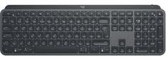 Logitech MX Keys tipkovnica, SLO g. (920-009415)