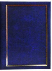 Tradag Knihovna samolepicí album modré