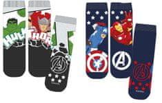 Mix 'n Match chlapecký set 2 párů ponožek